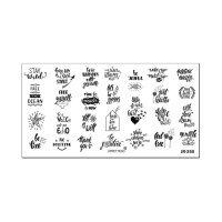 Пластина для стемпинга, серии JR Calligraphy 350  - 628640