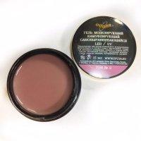 Oпция, Камуфлирующий самовыравнивающийся гель, темно-розовый, холодный тон №2,15мл - 379124