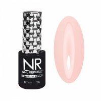 Nail Republic, ART TOP GLOSS №20 PROVENCE - топ глянец, Персиковая мякоть, (10мл) - 448525