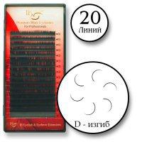 Ресницы норка загиб D-0.07, длинна 8мм. 20 линий I-beauty премиум. 122717