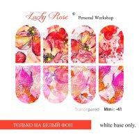Слдайдер дизайн Minic-41 Lucky Rose Clube 046451