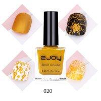 Zjoy, Краска для стемпинга,10мл, №20 золотой оранжевый - 626370