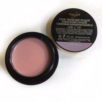Oпция, Камуфлирующий самовыравнивающийся гель,светло-розовый холодный тон №3, 50мл - 378141
