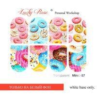 Слдайдер дизайн Minic-57 Lucky Rose Clube 046543