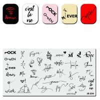 Пластина для стемпинга, серии JR Calligraphy 394 - 628725